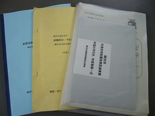 P1020603.JPG